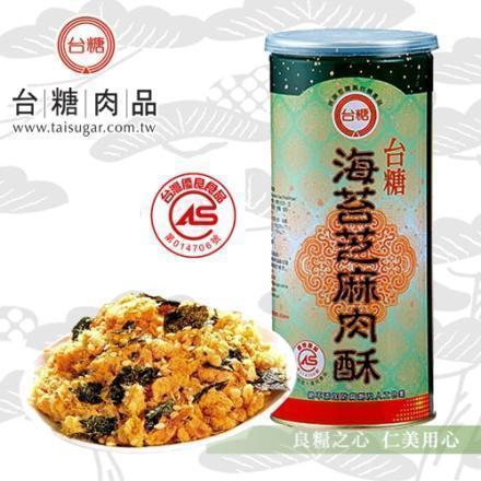 台糖海苔肉酥(300g罐)
