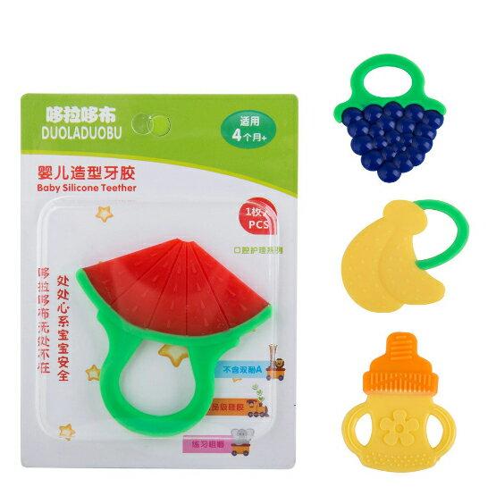 【省錢博士】嬰兒全矽膠水果牙膠 / 造型牙膠 / 嬰兒磨牙器 - 限時優惠好康折扣