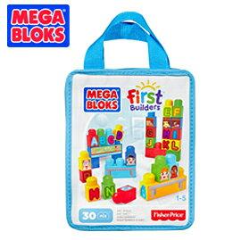MEGA BLOKS 美高30片積木袋-字母積木【悅兒園婦幼生活館】