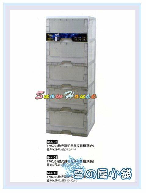 ╭☆雪之屋居家生活館☆╯AA544-10 TWCJ05微光透明五層收納櫃(白色)/置物櫃/展示櫃/斗櫃/DIY自組
