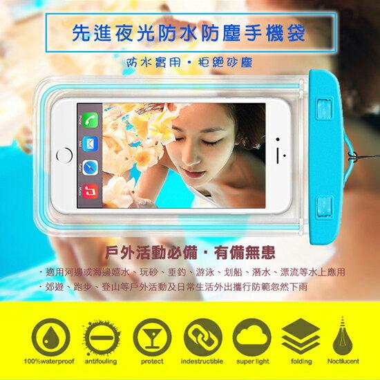 ~贈粗掛繩~三星 iPhone HTC ASUS LG SONY InFocus 小米 夜