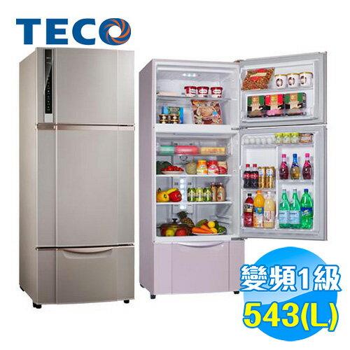 東元 TECO 543公升 節能變頻三門冰箱 R5651VXSP 【送標準安裝】