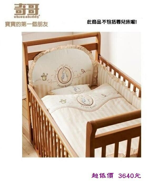 【全新出清現貨一組】奇哥 優雅比得兔六件床組 /嬰兒床組 (L號PLC60100C) L號 3640元