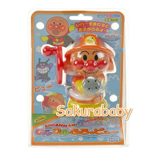麵包超人 洗澡玩具 噴水玩具 小小消防員 可愛破表 _櫻花寶寶