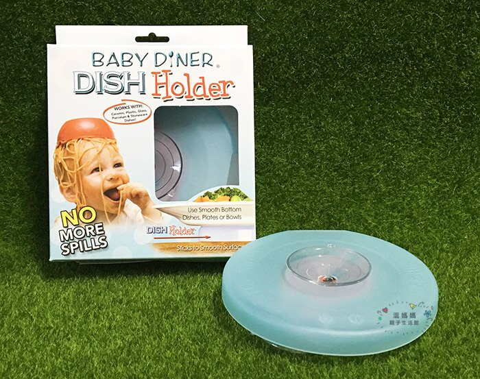 ~~ ~Baby Diner Dish Holder ~嬰兒餐具強力吸盤架 美國 平行輸入