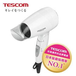 日本 TESCOM TID192TW 大風量負離子吹風機 吹風機 摺疊 負離子 沙龍級【N600382】