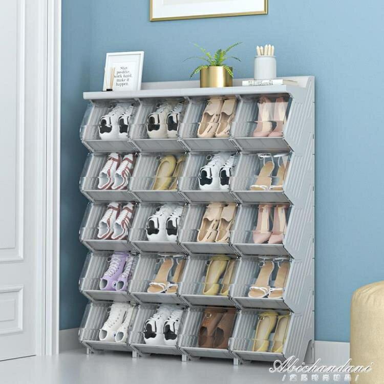 加厚鞋盒收納盒透明抽屜式簡易鞋櫃鞋子收納神器球鞋鞋架組合多層yh