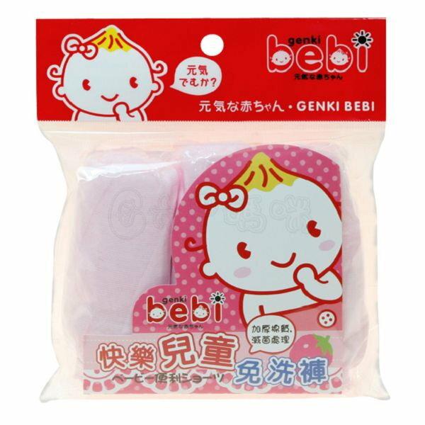 可愛幼兒免洗褲/女童【六甲媽咪】
