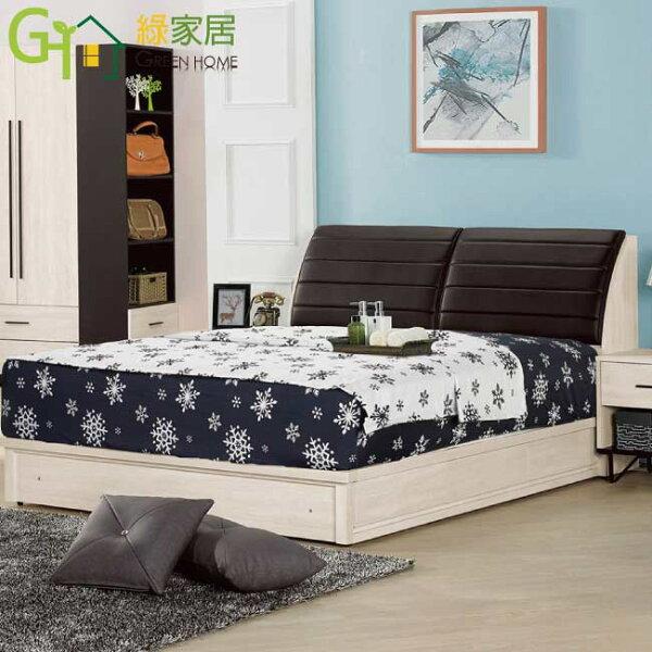【綠家居】梅蒂時尚5尺皮革雙人收納床台組合(三抽床底+不含床墊)