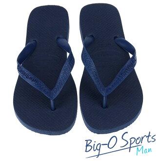 Havaianas 哈瓦仕 巴西拖 沙灘拖鞋 基本款 HF3N0029U9 Big-O SPORTS