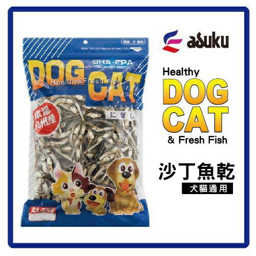 力奇寵物網路商店:【日本直送】Asuku-DogCat沙丁魚乾400g-300元>可超取(D003B04)