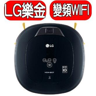 《特促可議價》LG樂金【VR66830VMNC】WIFI遠控小精靈清潔機器人(變頻版)
