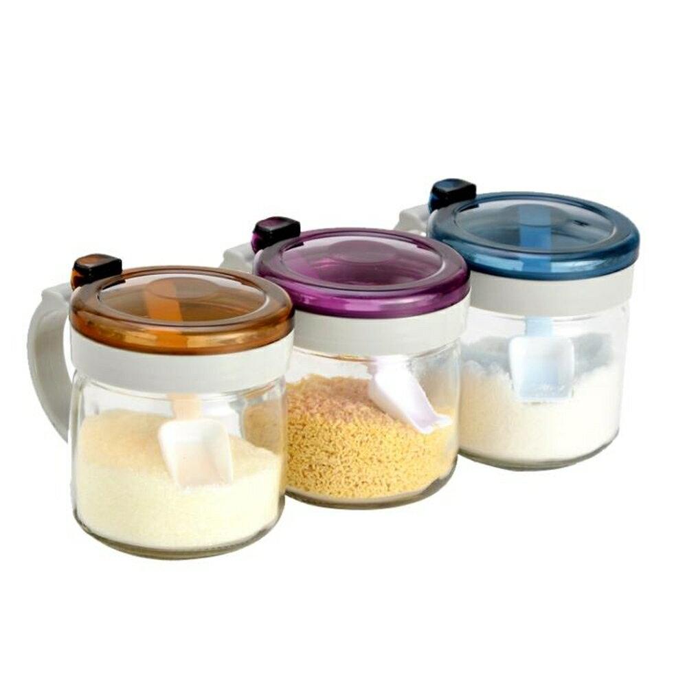 調料盒套裝家用調料罐玻璃調味盒調味瓶罐廚房用品鹽罐糖罐調味罐 享家 館