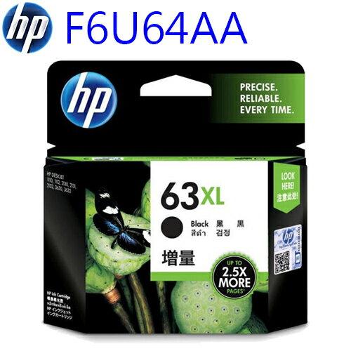 【HP】F6U61AA F6U62AA F6U63AA F6U64AA NO.63 原廠墨水匣 2