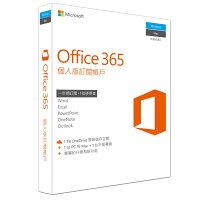 微軟 Microsoft Office 365 個人版-中文版(一年訂閱期) ~送集線器~-良威商城3C數位購物網-3C特惠商品