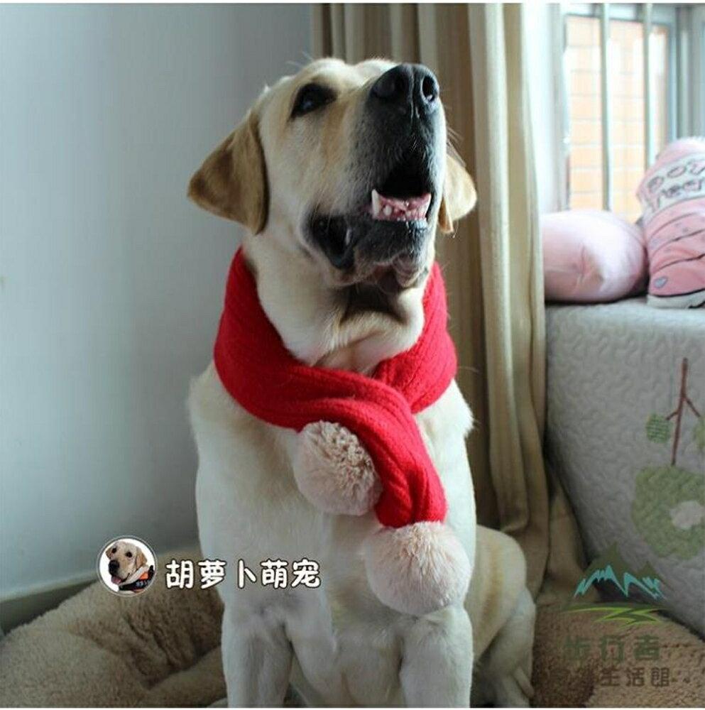 寵物圍巾圍脖 拍照好看 戴著保暖  中大型犬賣萌