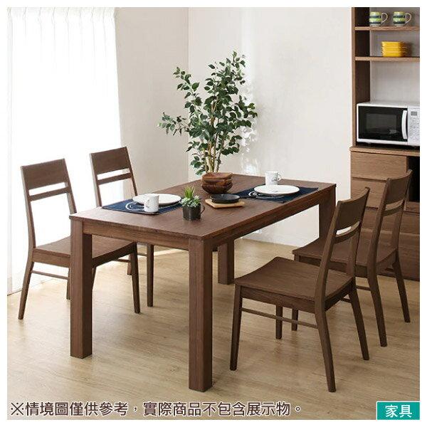 ◎餐桌椅五件組 CONNECT 135 MBR NITORI宜得利家居 0