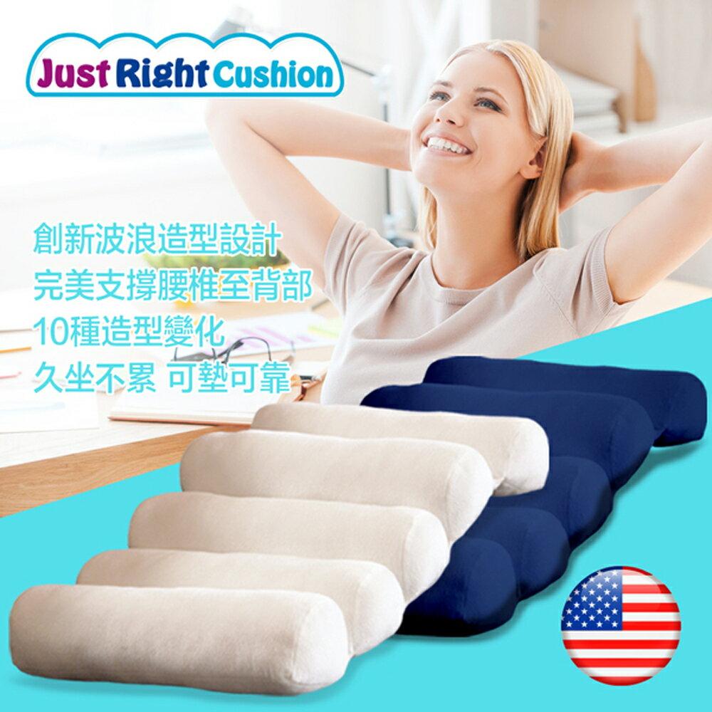 【新品到貨】美國Just Right Cushion 久坐神器 / 姿勢矯正 / 減壓撐腰 / 靠背靠墊 / 舒適抬腿枕 (白色款1入) 0