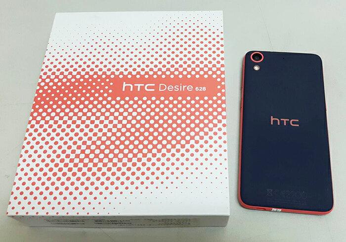 【TengYu騰宇 二聖 建工】福利機※ HTC Desire 628 入門旗艦手機1,300 萬畫素八核處理器 2GB RAM / 16GB ROM最高可擴充至 2TB 記憶體容量(藍橘)