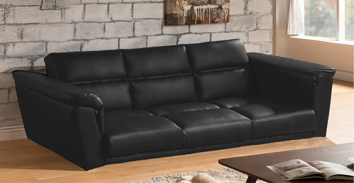 !新生活家具! 皮沙發床 黑色 三人位沙發床 限時特價 《摩卡》 和室沙發 和室椅 扶手可拆  非 H&D ikea 宜家