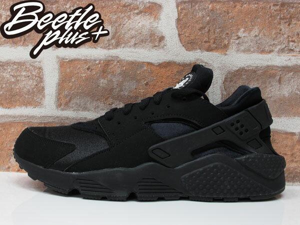 BEETLE PLUS 西門町經銷 全新 NIKE AIR HUARACHE BLACK 全黑 黑武士 忍者鞋 男鞋 318429-003 D-136