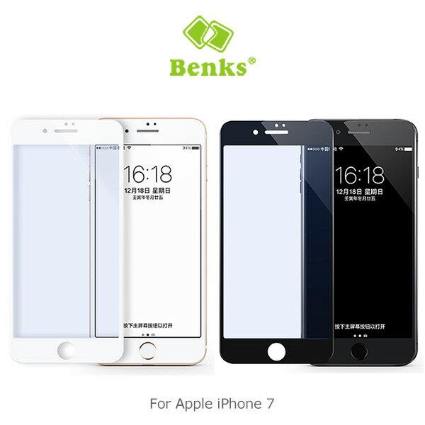 強尼拍賣~ Benks Apple iPhone 7 4.7吋 XR 奈米 PET 保護貼 3D 滿版 抗藍光 防爆膜