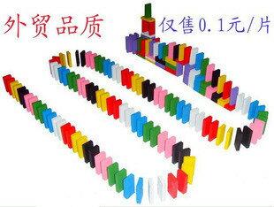 椴木散裝多米諾骨牌兒童積木益智玩具10/100片 500片起送碼牌器