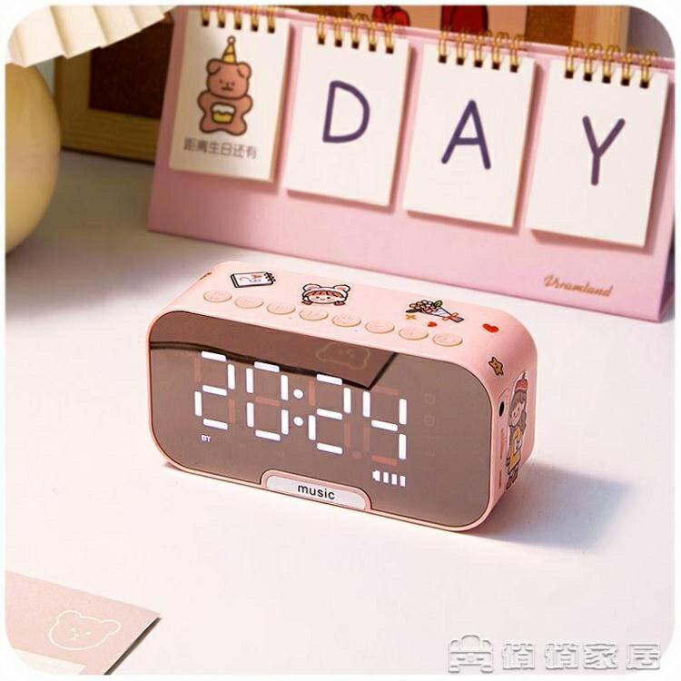 鬧鐘 鬧鐘學生用簡約宿舍小女生可愛臥室床頭靜音夜光北歐風格電子時鐘 交換禮物 雙十二購物節