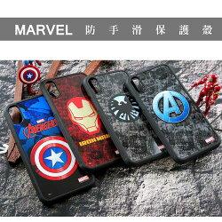 MARVEL漫威 復仇者聯盟防手滑保護殼套 iPhone 系列 / 三星 Note 8