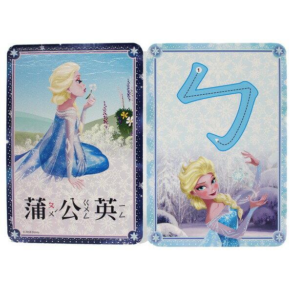 迪士尼冰雪奇緣 ㄅㄆㄇ認知卡 RD001B / 一盒36張入 { 定160 }  學習卡 教材教具圖卡 正版授權 3