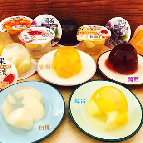 超值嘗鮮免運~《盛香珍》綜合葡萄蜜柑白桃多果實果凍180g各6杯