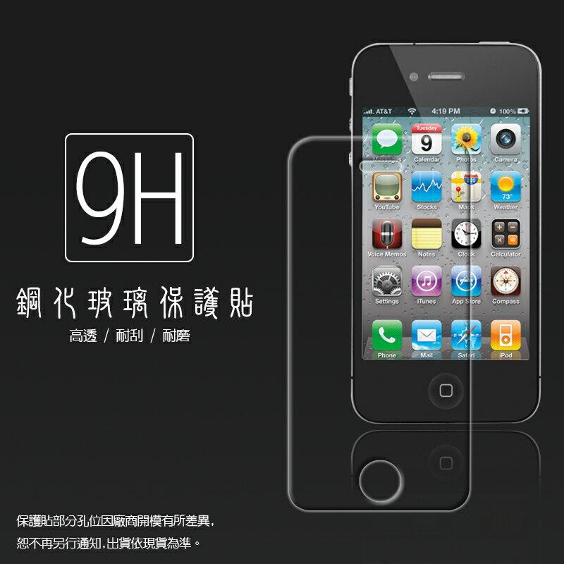 全盛網路通訊 超高規格強化技術 Apple iPhone 4/ iPhone 4S 鋼化玻璃保護貼/ 強化保護貼/ 9H硬度/ 高透保護貼/ ...