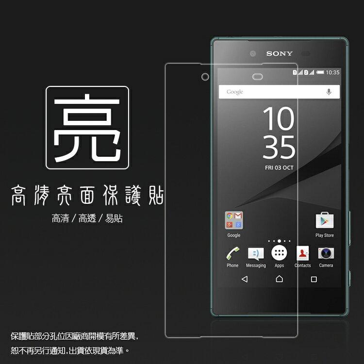 亮面螢幕保護貼 Sony Xperia Z5 E6653 5.2吋 保護貼 軟性 高清 亮貼 亮面貼 保護膜 手機膜