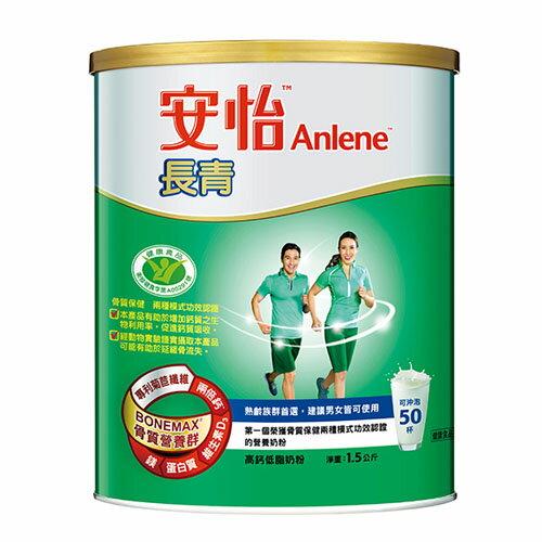 安怡Anlene長青高鈣奶粉1.5kg【愛買】