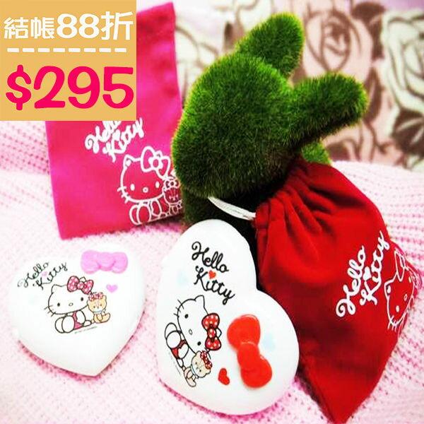 小熊日系* Hello Kitty 2015年新款 隨身小暖蛋 電子式暖爐 暖手寶 暖暖蛋 正品授權 秋冬必備