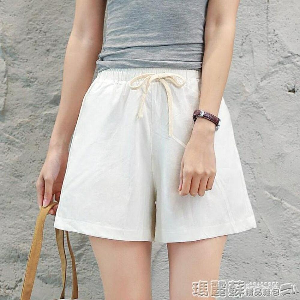 免運 棉麻褲 兩件夏季棉麻短褲寬鬆百搭沙灘運動高腰亞麻