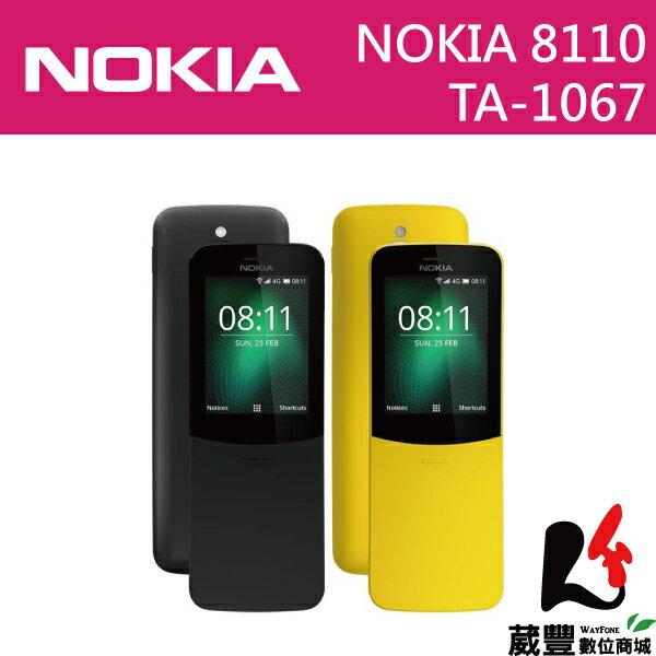 ~過年期間APP限定領券滿千折百~~ ~Nokia 8110 4G  512MB 2.4吋