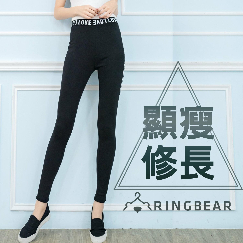 內搭褲--休閒簡約英字印刷寬版鬆緊帶側邊線條印圖彈力長褲(黑XL-4L)-R203眼圈熊中大尺碼 0