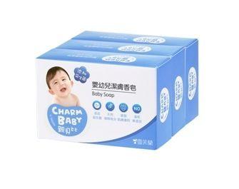 雪芙蘭CHARM BABY親貝比 嬰幼兒潔膚香皂 3入組【德芳保健藥妝】