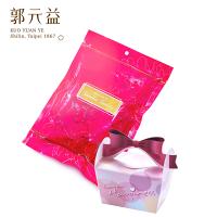 分享幸福的婚禮小物推薦喜糖_餅乾_伴手禮_糕點推薦婚禮小物【郭元益】甜心喜糖袋+幸福Chuchu喜糖盒(粉紅)組合
