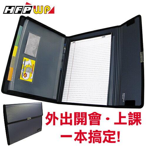 超聯捷HFPWP筆記型多功能經理夾(風琴夾+筆記本)F7000