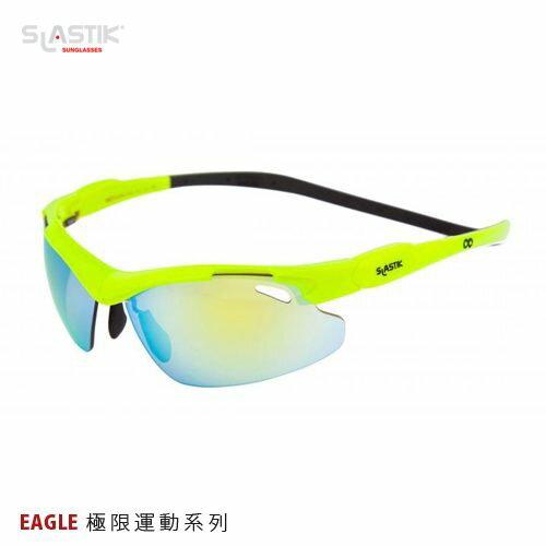 ├登山樂┤西班牙SLASTIKEAGLE全功能型運動太陽眼鏡-Harpy#SL-EG-003