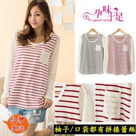 *孕味十足。孕婦裝* 【CJI7858】台灣製休閒條紋拼接浪漫蕾絲袖孕婦上衣 兩色
