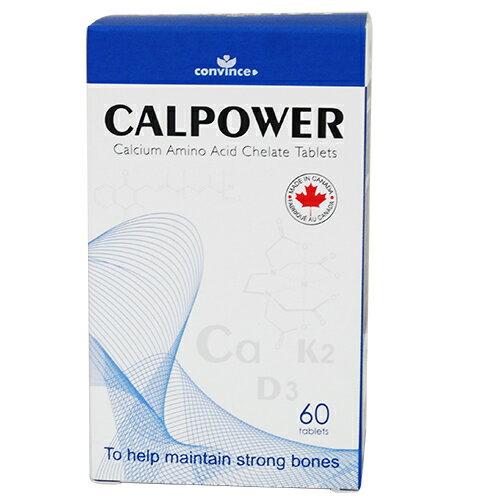 鈣補力胺基酸螯合鈣錠60錠(另有優惠)-免運