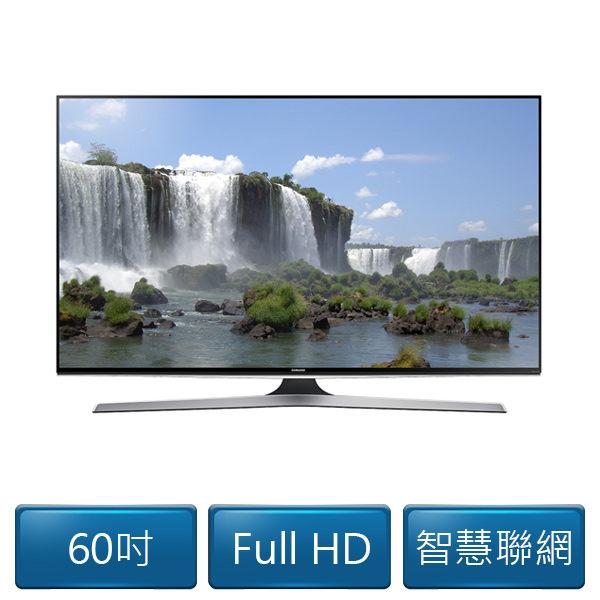 SAMSUNG 60型LED液晶電視 UA60J6200AWXZW (不含安裝)