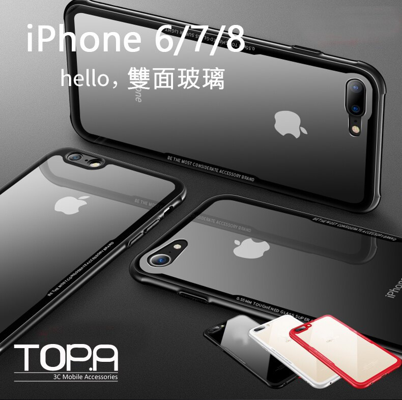I6 I6S 鋼化玻璃+軟邊框 蘋果 iPhone 6 6S plus 手機殼 保護殼 玻璃殼