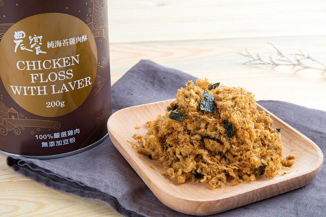 農饗【海苔純雞肉酥 200g】2入組☆經典禮盒☆ 2