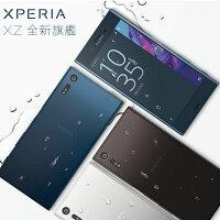SONY 索尼推薦到SONY Xperia XZ(F8332) 5.2吋 雙卡防水智慧型手機(F8332)◆送時尚旅行套件組+Georg Jensen鑰匙鍊