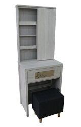 【尚品傢俱】736-39 歐北化妝鏡台(含椅)/化妝台/梳妝台/儀容整理桌/美麗魔鏡桌