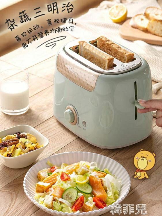 麵包機 小熊烤面包機家用片多功能三明治機早餐機小型多士爐全自動土吐司 MKS